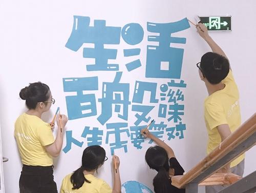 吴江老师风采